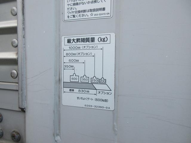 2t積・アルミバン・垂直ゲート600kg・ラッシングレール(19枚目)