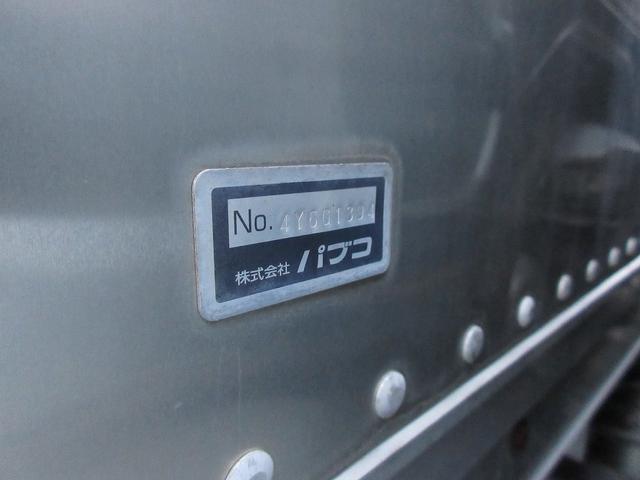 2t積・アルミバン・垂直ゲート600kg・ラッシングレール(20枚目)