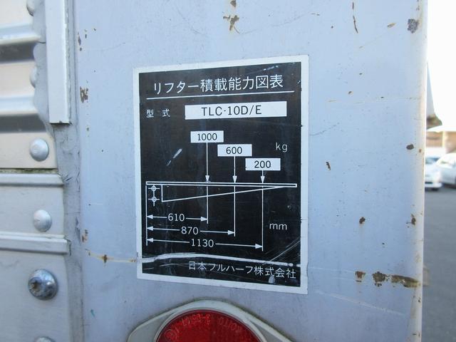 3.35t積・アルミバン・跳ね上げパワーゲート1000kg(17枚目)