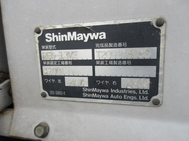 2t積・パネルバン・垂直パワーゲート600kg・ラッシング(11枚目)