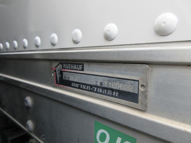 2t積・パネルバン・垂直パワーゲート600kg・ラッシング(12枚目)