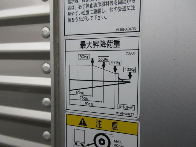4WD・2t積・アルミバン・格納パワーゲート・サイドドア(11枚目)