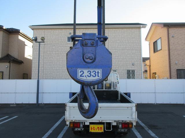 2t積・タダノ4段クレーン・2.33t吊り(14枚目)