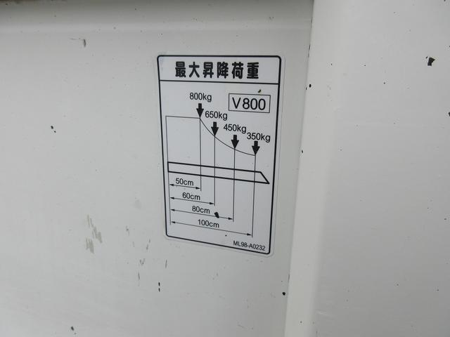 2t積・平ボディ・垂直パワーゲート800kg・総重量5t未満(11枚目)