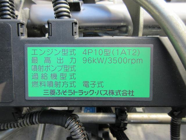 2t積・標準セミロング・ラッシング2段・90度ストッパー(17枚目)