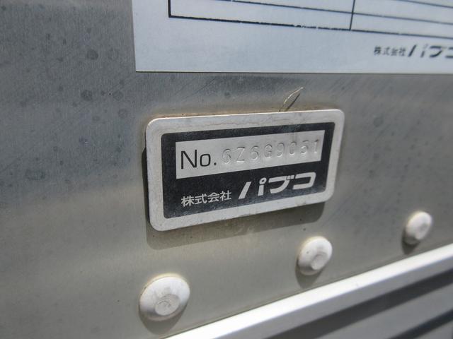 2t積・アルミバン・垂直パワーゲート・ラッシングレール2段(11枚目)