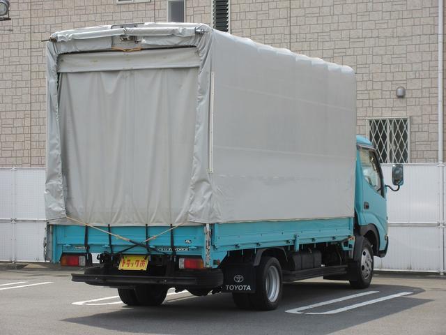 「トヨタ」「トヨエース」「トラック」「群馬県」の中古車4