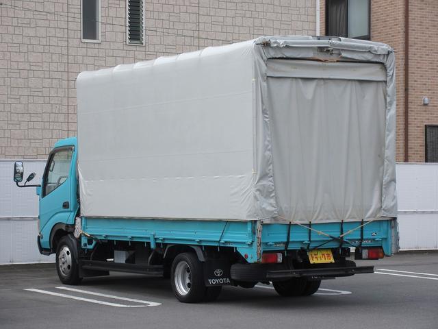 「トヨタ」「トヨエース」「トラック」「群馬県」の中古車5