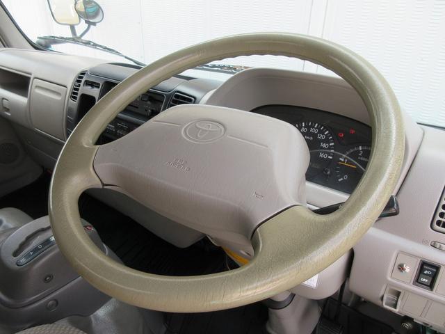 「トヨタ」「トヨエース」「トラック」「群馬県」の中古車32