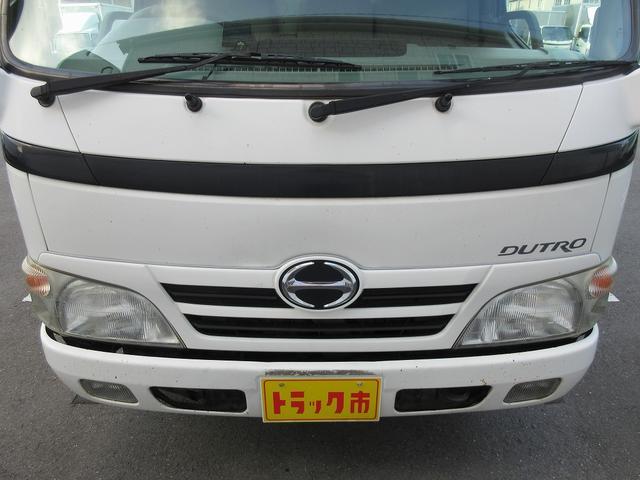 「その他」「デュトロ」「トラック」「群馬県」の中古車46