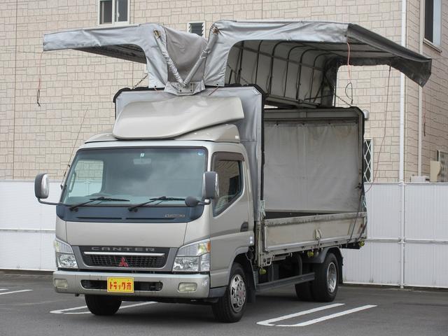 「その他」「キャンター」「トラック」「群馬県」の中古車2