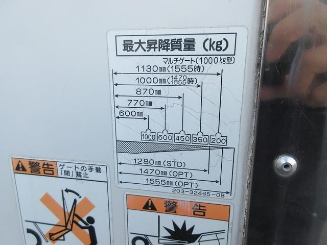 3t積・パネルバン・ワイド超ロング・跳ね上げパワーゲート(13枚目)