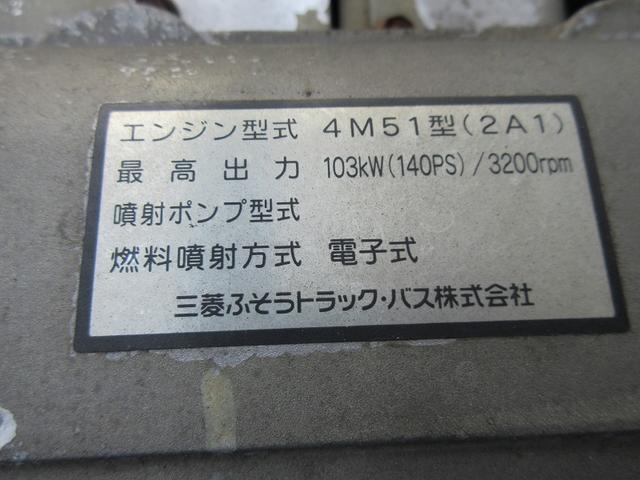 3t積・パネルバン・ワイド超ロング・跳ね上げパワーゲート(23枚目)