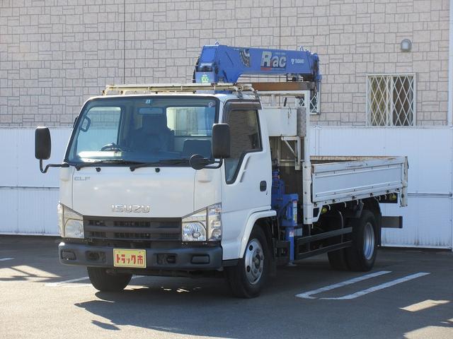 3t積・3段クレーン・平ホディ・ラジコン・2.63t吊り(2枚目)