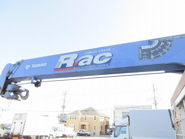 3t積・3段クレーン・平ホディ・ラジコン・2.63t吊り(10枚目)