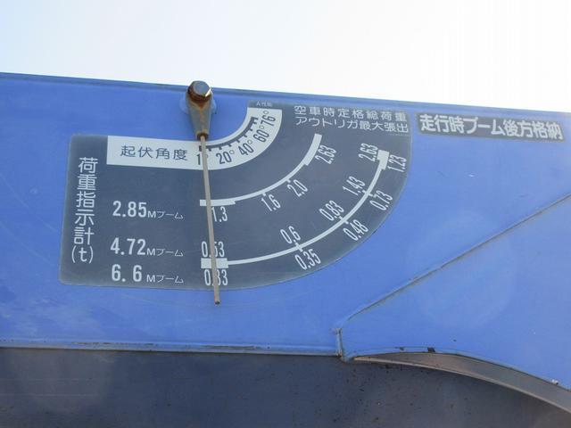 3t積・3段クレーン・平ホディ・ラジコン・2.63t吊り(11枚目)