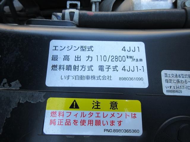 3t積・3段クレーン・平ホディ・ラジコン・2.63t吊り(20枚目)