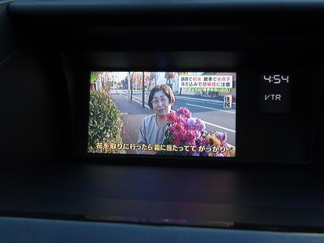 「ホンダ」「エリシオン」「ミニバン・ワンボックス」「埼玉県」の中古車41