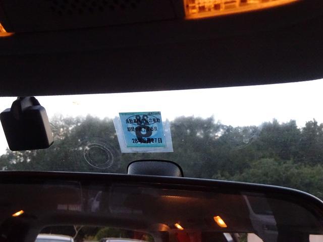 「ホンダ」「エリシオン」「ミニバン・ワンボックス」「埼玉県」の中古車43