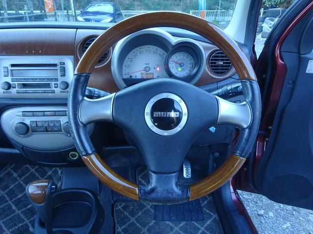 ダイハツ ミラジーノ プレミアムX 4WD