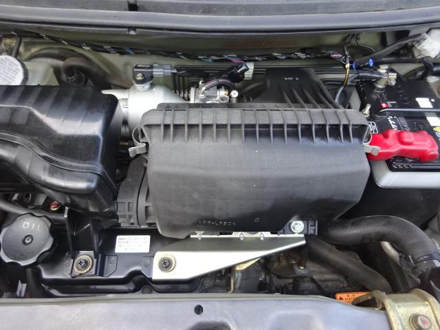 日産 オッティ S キーレス ABS メモリーナビ他(M5308