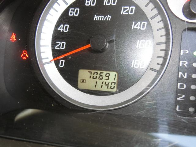 「シボレー」「シボレーMW」「ミニバン・ワンボックス」「埼玉県」の中古車33