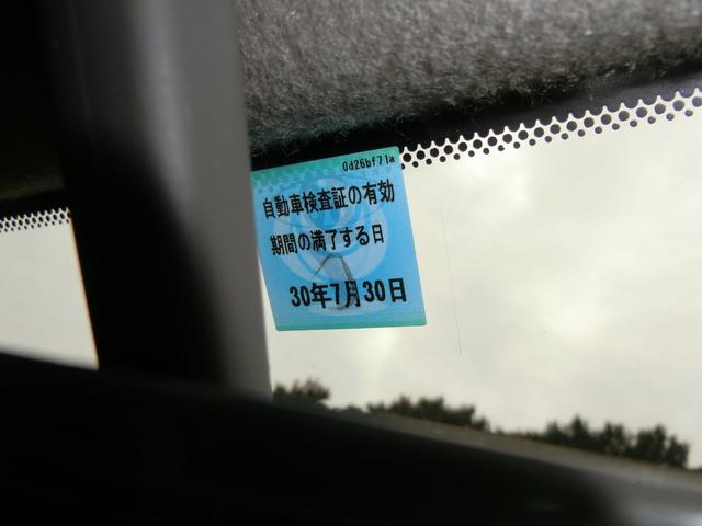 4WD 両側スライドドア サンルーフ(32枚目)