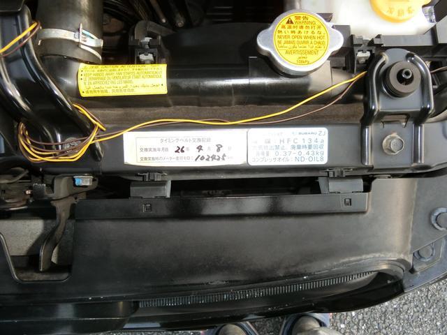 スバル レガシィツーリングワゴン 電動シート DVDナビ