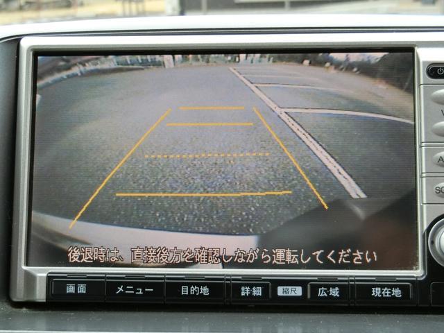 「ホンダ」「モビリオスパイク」「ミニバン・ワンボックス」「埼玉県」の中古車11