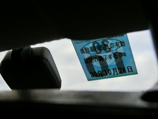 「ホンダ」「モビリオスパイク」「ミニバン・ワンボックス」「埼玉県」の中古車32