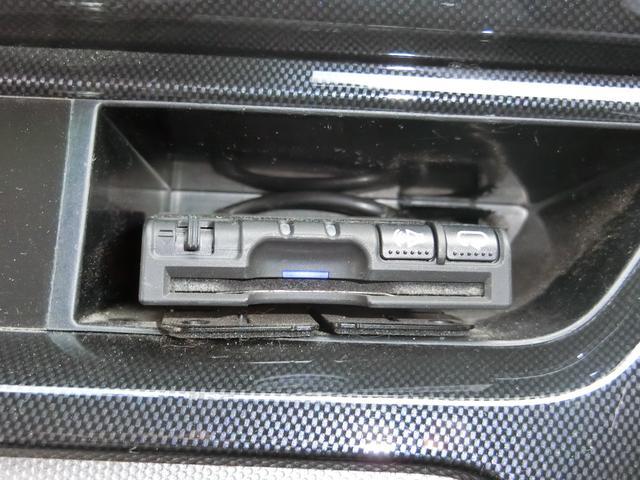 トヨタ ウィッシュ X Sパッケージ フルセグTV HDDナビ  バックカメラ