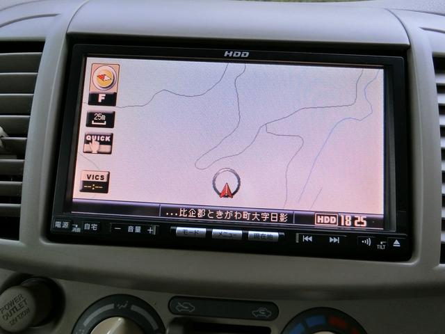 12S プラスナビHDD(10枚目)
