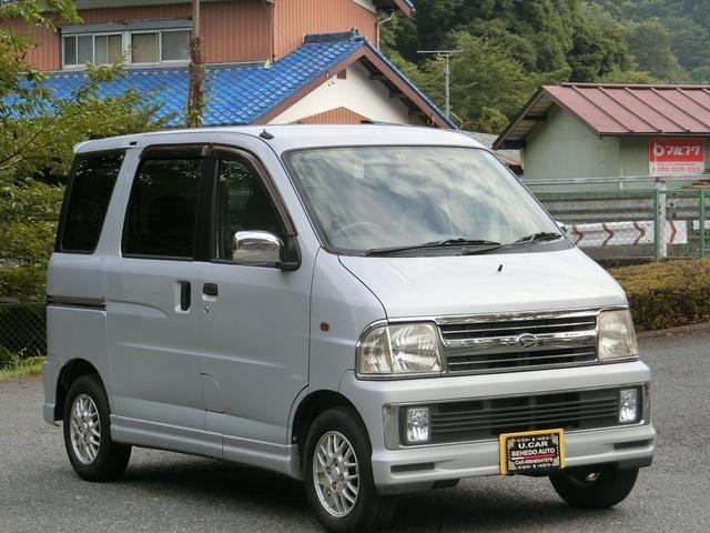 カスタムターボ Gセレクション(6枚目)