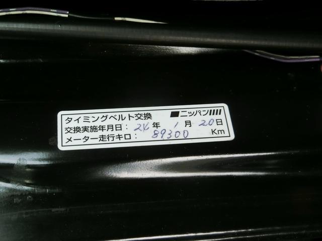 カスタムターボ Gセレクション(11枚目)