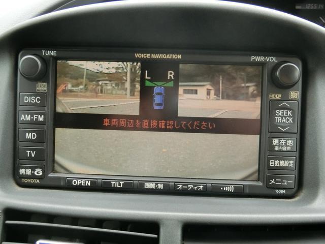 アエラス 4WD フロント カメラ DVDナビ(27枚目)