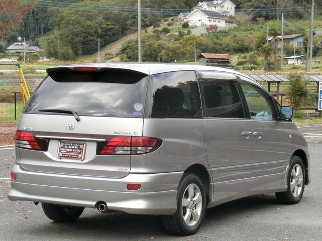 アエラス 4WD フロント カメラ DVDナビ(33枚目)