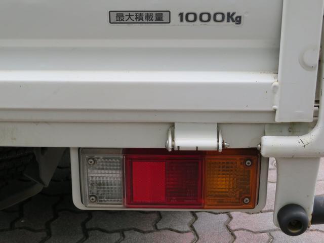 ロングスーパーローDX 5速マニュアル(30枚目)