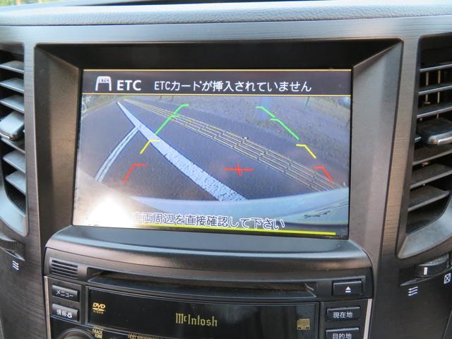 「スバル」「レガシィツーリングワゴン」「ステーションワゴン」「埼玉県」の中古車23