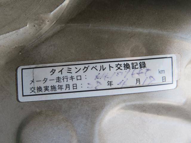 「トヨタ」「アルテッツァ」「セダン」「埼玉県」の中古車12