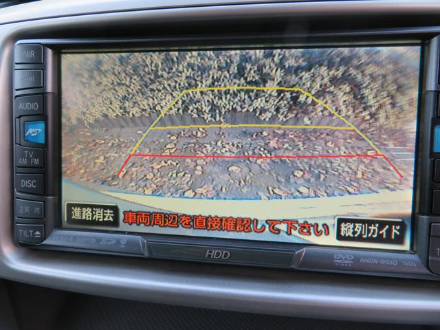 「トヨタ」「ヴォクシー」「ミニバン・ワンボックス」「埼玉県」の中古車16