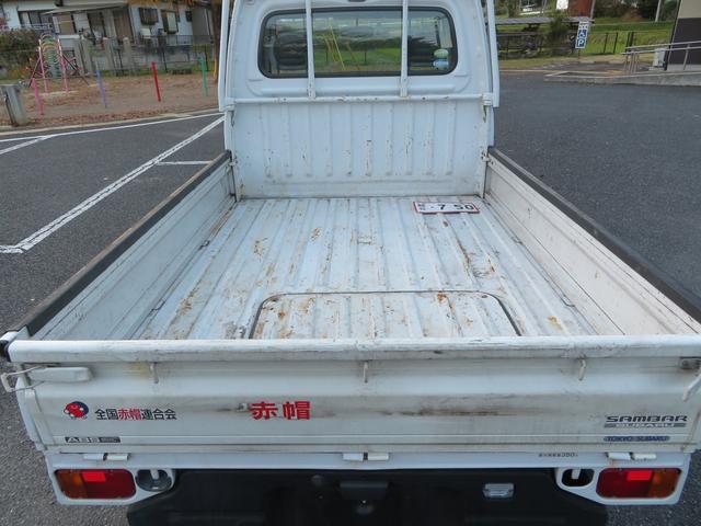 「スバル」「サンバートラック」「トラック」「埼玉県」の中古車12