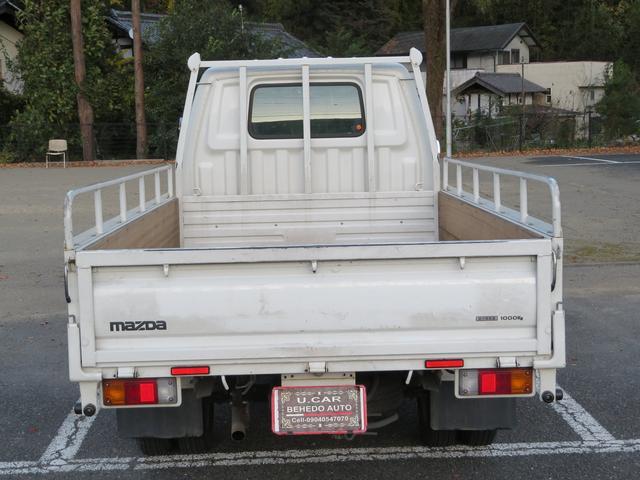 「マツダ」「ボンゴトラック」「トラック」「埼玉県」の中古車3