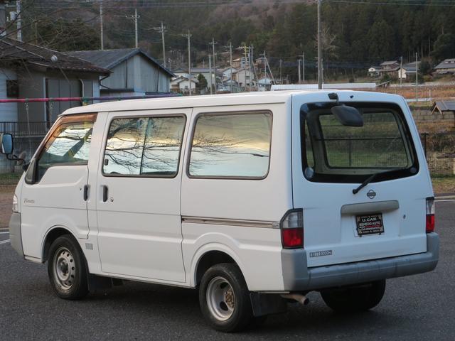 「日産」「バネットバン」「その他」「埼玉県」の中古車9