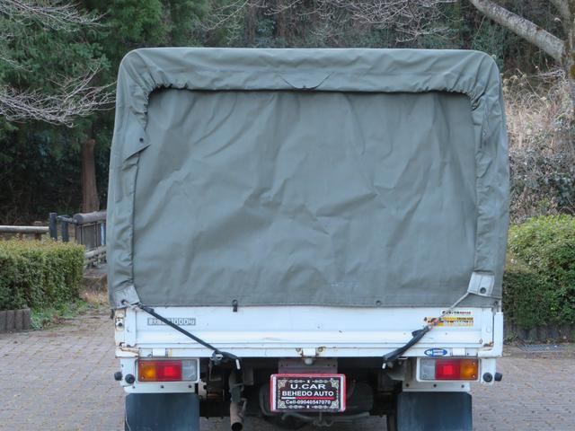 「日産」「バネットトラック」「トラック」「埼玉県」の中古車3