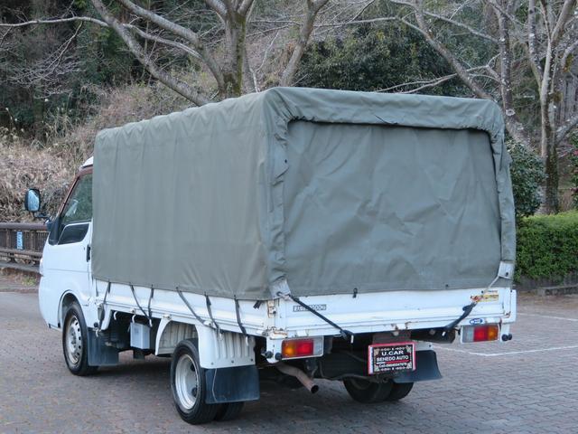 「日産」「バネットトラック」「トラック」「埼玉県」の中古車9
