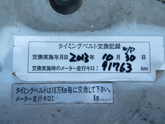「日産」「バネットトラック」「トラック」「埼玉県」の中古車16