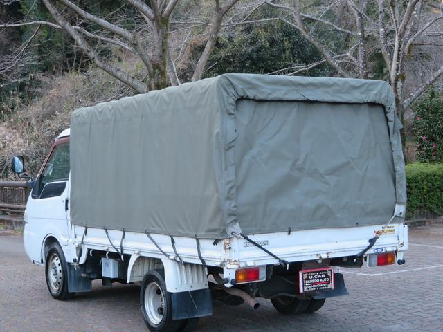 「日産」「バネットトラック」「トラック」「埼玉県」の中古車31