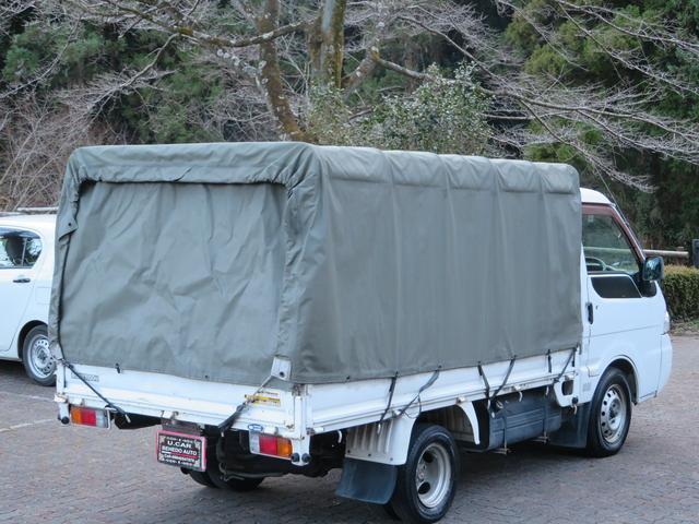 「日産」「バネットトラック」「トラック」「埼玉県」の中古車32