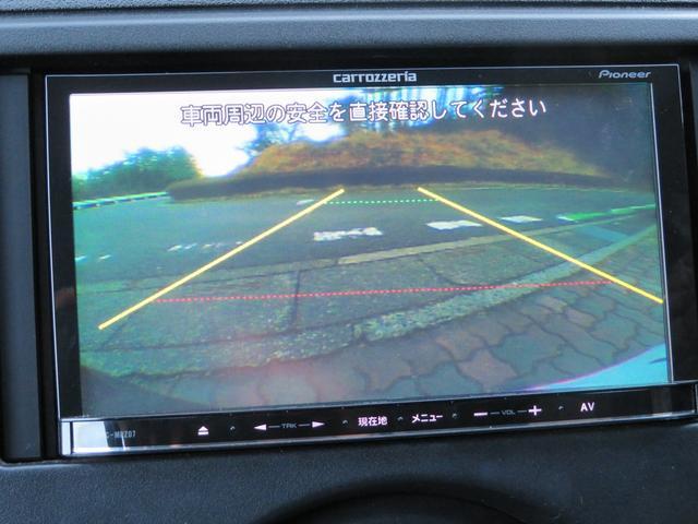12S  DVDナビ   バックカメラ(14枚目)