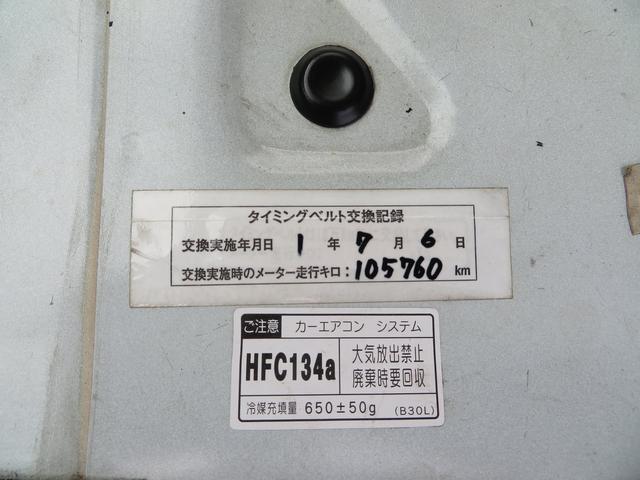 ロングスーパーローDX(18枚目)
